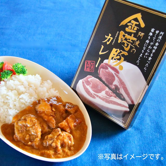 curry8001